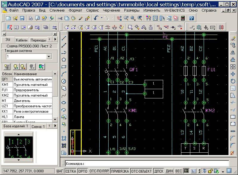 Общий вид графического редактора с менеджером ElectriCS Pro 7. Принципиальная схема..