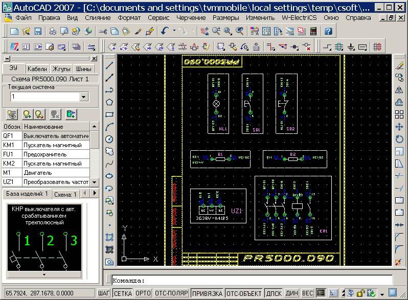 Общий вид графического редактора с менеджером ElectriCS Pro 7 Cхема подключений.